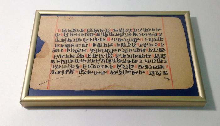 Манускрипт с рукописным текстом на санскрите
