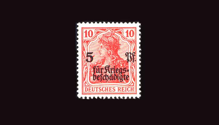 Первая почтово-благотворительная марка Германии