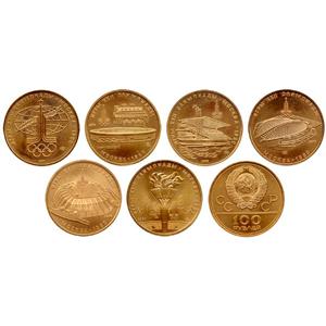 Юбилейные монеты олимпиады 1980 года в СССР: разновидности и актуальная стоимость