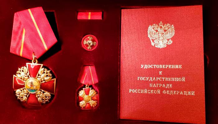 Новый орден Александра Невского 2010 года