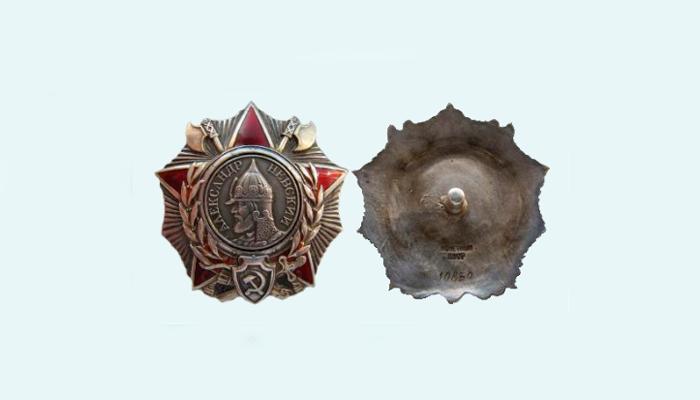 «Цельноштампованный» тип ордена Александра Невского