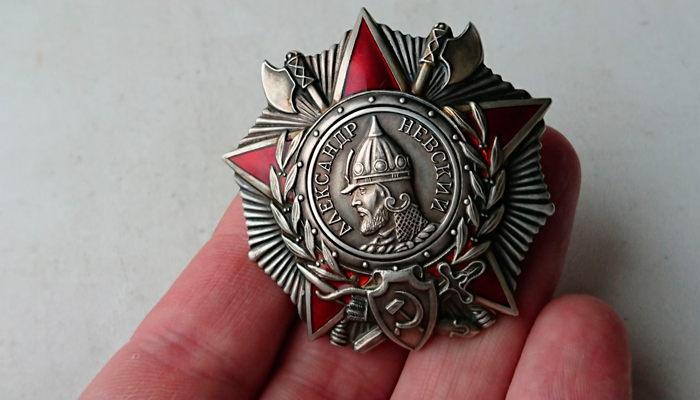 Орден Александра Невского 1943-го года выпуска