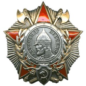 Орден Александра Невского: история создания и за что награждают