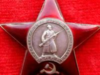 Орден Красной звезды: история создания и за что награждали