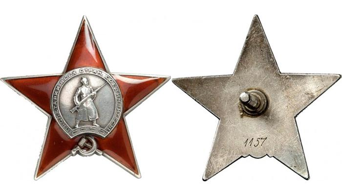 Орден Красной Звезды второго типа