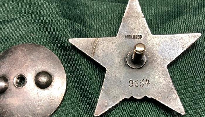 Орден Красной Звезды 1937-го года выпуска