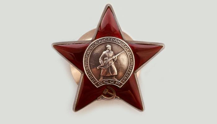 Орден Красной Звезды последнего типа