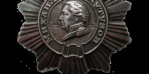 Орден Кутузова 3 степени: за что и кому вручали награду?