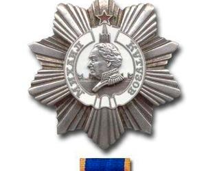 Орден Кутузова 2 степени: актуальная стоимость награды