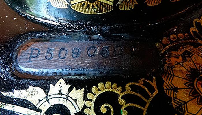 Номер на швейной машинке «Зингер» обозначающий 1901 год