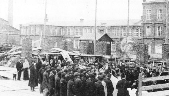 Закладка цеха завода «Зингер» в 1904 году