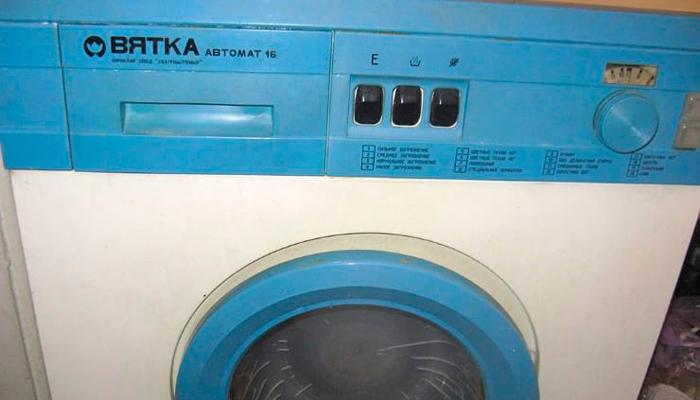 Стиральная машина «Вятка-автомат»